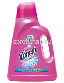 Пятновыводитель VANISH GOLD OXI ACTION 2л для цветного белья